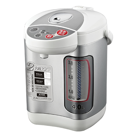 Tatung Electric Hot Water Dispenser